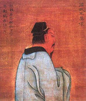 中国历朝历代皇帝画像--周武王(姬发)图片